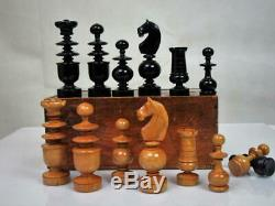 ANTIQUE FRENCH REGENCE CLUB CHESS SET K 4 inches PLUS ORG BOX NO BOARD