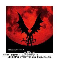 DEVILMAN crybaby COMPLETE BOX Soundtrack EP (12 inch analog record) SET Version