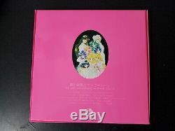 Sailor Moon THE 20TH ANNIVERSARY MEMORIAL TRIBUTE 7-inch 5 EP Vinyl Box Set