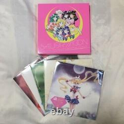 Sailor Moon THE 20TH ANNIVERSARY MEMORIAL TRIBUTE 7inch 5 EP Limited Box Set