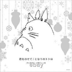 Studio Ghibli 7 inch Box Set 5 Record Totoro Nausicaa Castle inSky Vinyl Limited