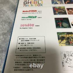 Studio Ghibli 7 inch Box Set of 5 Nausicaa Laputa Totoro Vinyl Single Record NEW