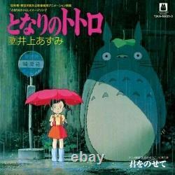 Studio Ghibli 7inch Box Vinyl Single Record 5disc Set Soundtrack Limited Edition