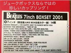 The Beatles 7-inch single analog board box set 2001 color disk
